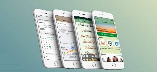 Pakistan Data Management Services - PakData - iOS & Android